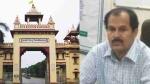 BHU विवाद: AMU में संस्कृत डिपार्टमेंट के हेड मोहम्मद शरीफ बोले, फिरोज खान के चयन में हुई है ये चूक