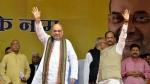 झारखंड चुनाव: मनिका रैली में अमित शाह ने कांग्रेस से पूछा- 70 साल के शासन में आपने क्या किया