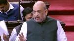 गृहमंत्री अमित शाह ने राज्यसभा में दिया बयान- पूरे देश में लागू होगा एनआरसी