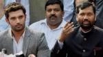 Jharkhand Assembly Polls: महाराष्ट्र के बाद अब झारखंड में सियासी ड्रामा,  LJP ने अकेले  चुनाव लड़ने किया ऐलान