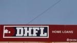 RBI ने भंग किया DHFL का बोर्ड, जल्द शुरू होगी दिवालिया प्रक्रिया