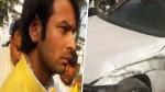 तेज प्रताप यादव की गाड़ी BMW दुर्घटनाग्रस्त, ऑटो ड्राइवर को पीटा और मांगा 1,80,000 रुपये