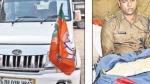 झारखंड विधानसभा चुनाव 2019: वाहन चेकिंग के दौरान भाजपा के प्रचार गाड़ी से बरामद हुआ 29 लाख रुपये