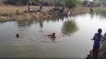 ललितपुर: नदी किनारे नहाने गए तीन बच्चों की डूबकर मौत, मचा कोहराम