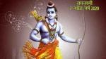 2020 में रामनवमी के दिन शुरू हो सकता है अयोध्या में राम मंदिर का निर्माण कार्य!