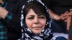 बेटी की मांग पर महबूबा मुफ्ती को श्रीनगर में दूसरी जगह किया गया शिफ्ट