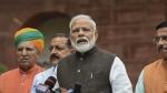 अयोध्या पर फैसले से पहले PM मोदी की मंत्रियों को नसीहत, कहा- अनावश्यक बयानबाजी से बचें
