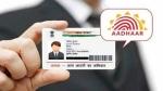 AADHAAR में पता बदलना हुआ अब आसान, सरकार ने किया नियमों में बदलाव