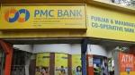 जयंत पाटिल बोले-पीएमसी का सहकारी बैंक में हो सकता है विलय