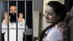 हनीप्रीत राम रहीम के पास जाना चाहती है, हरियाणा पुलिस ने चेताया- न होने दी जाए इनकी मुलाकात