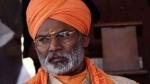 अयोध्या फैसले पर असदुद्दीन ओवैसी के बयान पर भड़के साक्षी महाराज, बोले- गद्दारी की बातें ना करें