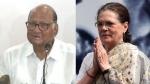महाराष्ट्र: सोनिया गांधी-शरद पवार की अहम बैठक आज, सरकार गठन को लेकर होगी चर्चा