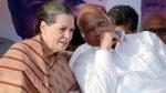 तो इसलिए शिवसेना से गठबंधन से डर रही है एनसीपी और कांग्रेस!