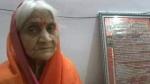 राम मंदिर के लिए 27 साल से महिला कर रही थी 'तपस्या', सुप्रीम कोर्ट के फैसले के बाद अब तोड़ेगी व्रत