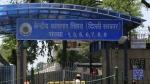Nirbhaya Case : निर्भया के दोषियों को तिहाड़ जेल नंबर-3 में दी जाएगी फांसी!