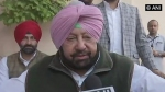 बीजेपी अपने बुरे कार्यों से नष्ट कर रही भारतीय विविधता की जड़ें: CAB पर पंजाब के CM