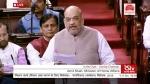 Citizenship Amendment Bll: BJD, JDU के वोट ने राज्यसभा में पलट  दिया पासा