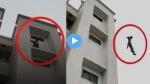 मध्य प्रदेश : नींद नहीं आने से परेशान मरीज बैतूल जिला अस्पताल की तीसरी मंजिल से कूदा, देखें LIVE वीडियो