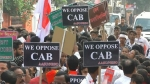 CAB: विरोध प्रदर्शन के चलते स्थगित हुई NET की परीक्षा, नई तारीख की घोषणा जल्द