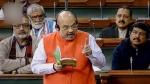 नागरिकता संसोधन बिल:  भाजपा के सामने असली चुनौती तो राज्यसभा में होगी