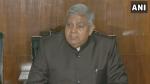 बंगाल के गवर्नर बोले- एनआरसी और नागरिकता कानून पर बंगाल सरकार का विज्ञापन असंवैधानिक