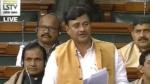 BJP सांसद दावा- संस्कृत बोलने से कम होता है डायबिटीज और कॉलेस्ट्रॉल