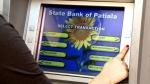 SBI के 42 करोड़ खाताधारकों के लिए जरूरी खबर, बदला ATM से कैश निकालने का नियम