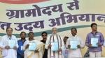 झारखंड चुनाव: गांवों में पाइप लाइन से शुद्ध पेयजल पहुंचा कर क्या इस बार रघुबर मार लेंगे बाजी?