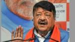 CAB: जल रहा है बंगाल और 'नीरो' ममता बनर्जी बंसी बजा रही हैं: कैलाश विजयवर्गीय