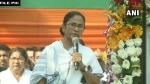नागरिकता बिल का विरोध: ममता बनर्जी ने की शांति की अपील, बीजेपी ने TMC को ठहराया जिम्मेदार