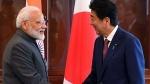CAB पर प्रदर्शन के बीच जापान के पीएम का भारत दौरा टला, जल्द तय होगी शिखर बैठक की तारीख