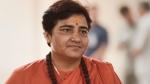 'मैं हर दिन पीती हूं गोमूत्र,इसलिए नहीं हुआ कोरोना',BJP सांसद प्रज्ञा ठाकुर ने कोविड से बचने के बताए अजीब उपाय