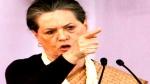 CAB पर शिवसेना की बेवफाई से खफा है कांग्रेस, जानिए महाराष्ट्र सरकार पर क्या पड़ेगा असर?
