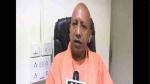 उन्नाव रेप पीड़िता की मौत पर CM योगी आदित्यनाथ ने जताया दुख, कही ये बात
