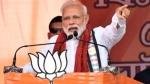 दिल्ली विधानसभा चुनाव: मतदान से पहले 2 मेगा रैली कर सकते हैं पीएम मोदी, यह रहेंगी तारीख