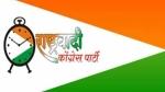 दिल्ली विधानसभा चुनाव के लिए NCP ने 7 उम्मीदवारों की लिस्ट जारी की