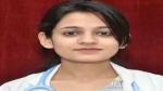 बरेलीः मेडिकल कॉलेज के हॉस्टल में बेड के नीचे हीटर जलाकर सो रही थी छात्रा, सुबह मिली पूरी जली हुई लाश