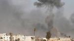 बगदाद में अमेरिकी दूतावास के पास ईरान ने दागे 5 रॉकेट
