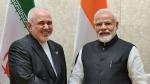 ईरान के विदेश मंत्री बोले-चाबहार पर तेजी से काम करना होगा, अमेरिका की वजह से भारत का भी नुकसान