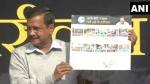 Delhi Assembly Elections 2020: आप ने जारी किया घोषणा पत्र, केजरीवाल ने इसे बताया गारंटी कार्ड