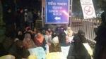 CAA पर सुनवाई से पहले देर रात सुप्रीम कोर्ट के बाहर धरने पर बैठीं महिलाएं