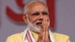 प्रधानमंत्री नरेंद्र मोदी की नागरिकता को लेकर दायर RTI