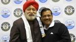 दिल्ली: भाजपा नेता और पूर्व मंत्री हरशरण सिंह बल्ली आप में शामिल