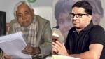 PK पर बरसे नीतीश कुमार,कहा-अमित शाह के कहने पर JDU में शामिल किया, जाना चाहें तो चले जाएं, प्रशांत किशोर बोले बिहार आकर दूंगा जवाब
