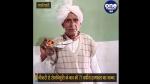 71 बरस की उम्र में भी कम नहीं हुआ रामफल का जज्बा, हाफ मैराथन में जीता गोल्ड, देखें VIDEO