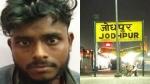 जोधपुर में टेलर की दुकान खोलकर ISI के लिए सेना की जासूसी करना चाहता था राशिद