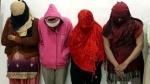 राजस्थान: भीलवाड़ा में सेक्स रैकेट का भंडाफोड़, दलाल सहित चार महिलाएं गिरफ्तार