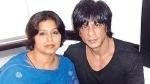 शाहरुख की बहन नूर जहां का पाकिस्तान में निधन, कैंसर से थीं पीड़ित