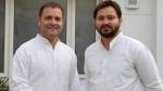 कांग्रेस- RJD में हुआ गठबंधन, राजद के खाते में आई ये चार सीटें