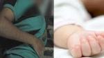 बेंगलुरूः गैंगरेप के दौरान लड़की के पेट में ठहर गया था गर्भ, पोछा लगाने के दौरान बच्चे को दिया था जन्म